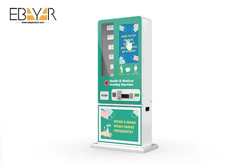 Face mask vending machine (2)