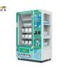 mask vending machine 03
