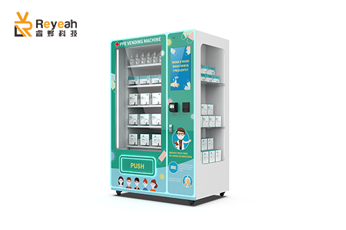 mask vending machine 03