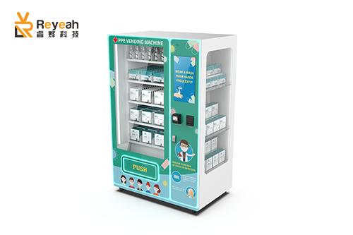 mask vending machine 02