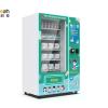 mask vending machine 05